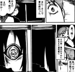 洋介犬の恐怖毒本「二重邂逅」