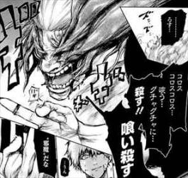 東京喰種7巻バトルアクション描写・前振り・ジェイソン