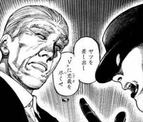 東京喰種13巻伏線・Vヴィー