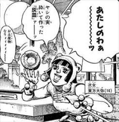 ジョジョリオン8巻東方大弥の妙なテンション