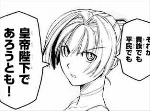 パンプキン・シザーズ4巻アリス・L・マルヴィン