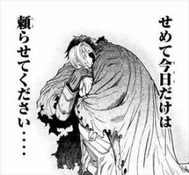 パンプキン・シザーズ9巻マルヴィンと伍長の恋