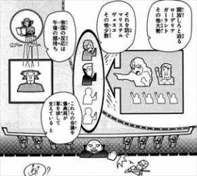 パンプキン・シザーズ14巻それぞれの思惑