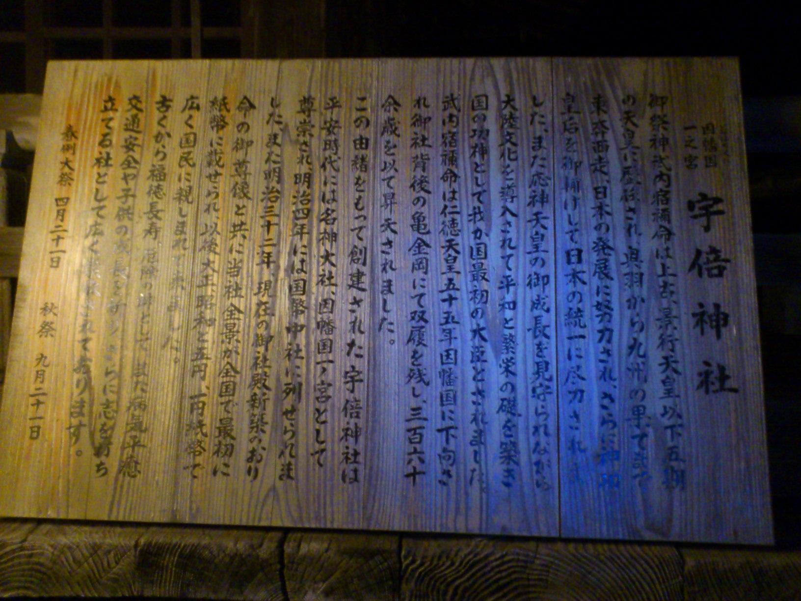 moblog_13db7dd2.jpg