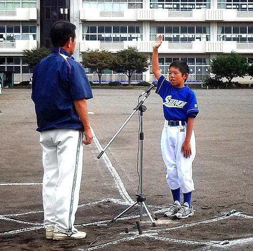 宇都宮西部地区学童軟式野球交流会<親善大会>開会式!②