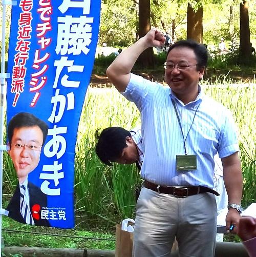 斉藤たかあき後援会≪第8回ふれあいバーベQ大会≫30