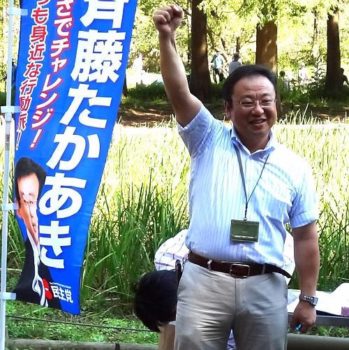 斉藤たかあき後援会≪第8回ふれあいバーベQ大会≫31