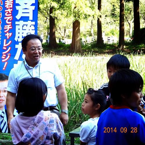 斉藤たかあき後援会≪第8回ふれあいバーベQ大会≫32