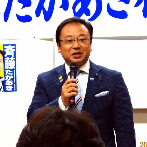 斉藤たかあき後援会≪第11回 臨時総会≫!①