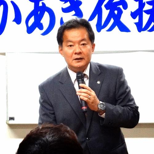 斉藤たかあき後援会≪第11回臨時総会≫編集④
