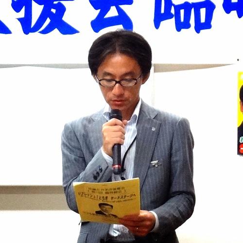 斉藤たかあき後援会≪第11回臨時総会≫編集⑦