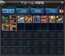 ScreenShot2014_0115_031307825.jpg