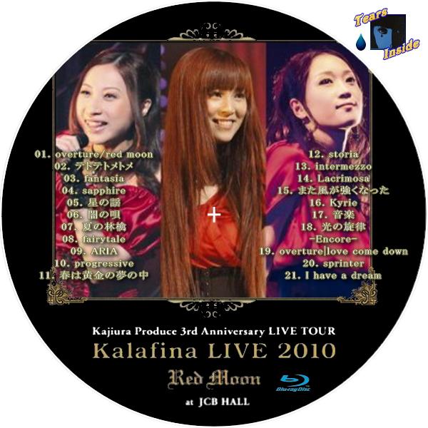 kalafina live 2010 red moon at jcb hall