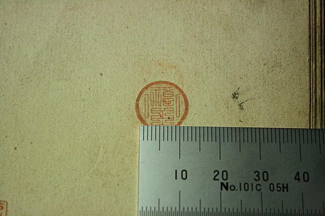太枠細字の印鑑は開運印鑑では凶とされています。 とんだインチキ商法にご注意を