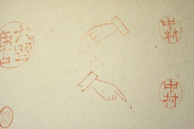図模様の手彫り印鑑