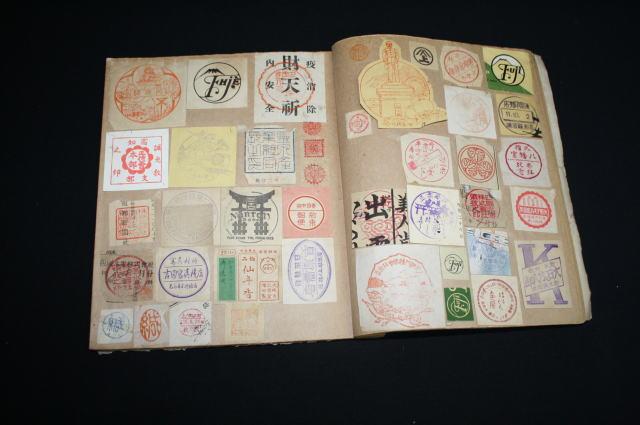 手彫り印鑑の印影資料
