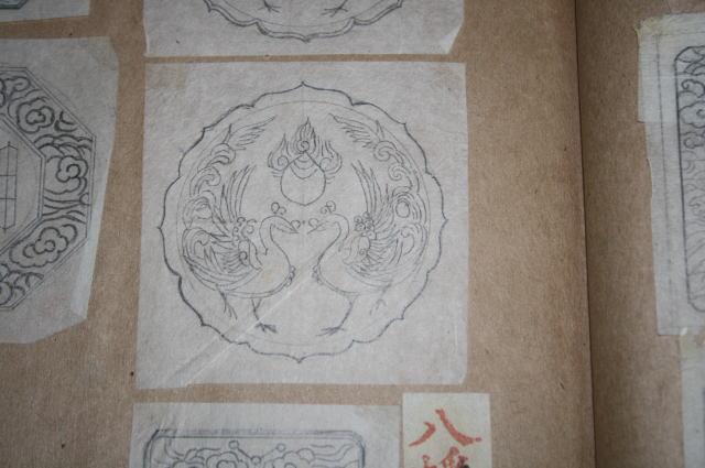 鳳凰の御朱印 【戦前の手彫り印鑑資料】
