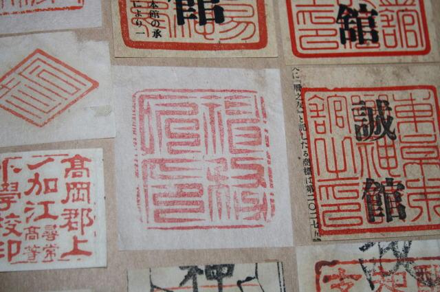 手彫り角印 (大篆風印篆)