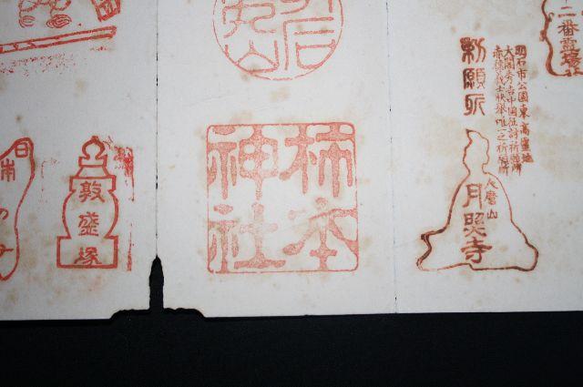 篆刻 手彫り印鑑