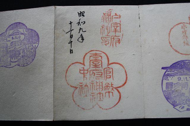 大篆の手彫り印鑑(戦前)