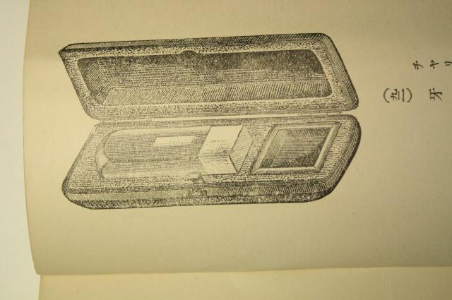 KF印鑑ケースの標準品には蓋がありません(図はKF製かどうかは不明です)