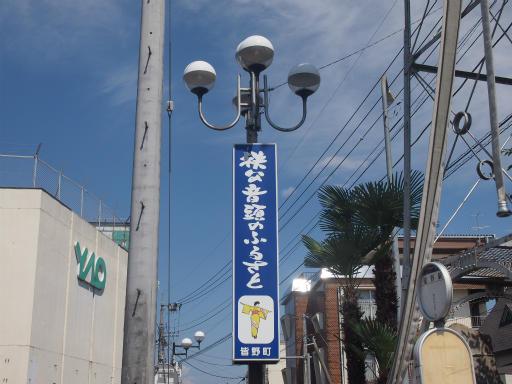 20140913・札所空06