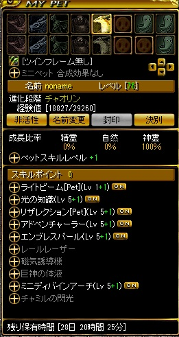 20120914160713c51.jpg