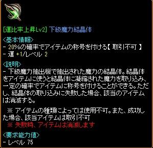 201209190950188cf.jpg