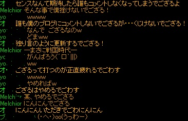 20120922152258a88.jpg
