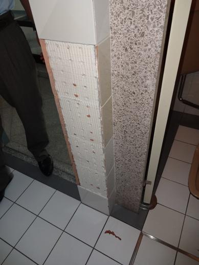 トイレタイル修繕