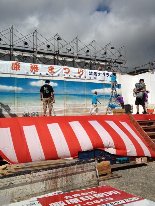 厳原港祭り~対馬アリラン祭 準備作業