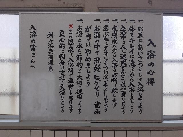 2014_0627(018).jpg