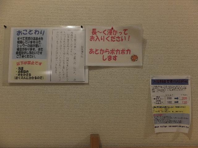 2014_0628(148).jpg