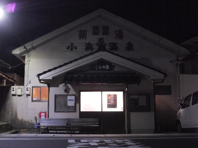 2014_0809(200).jpg