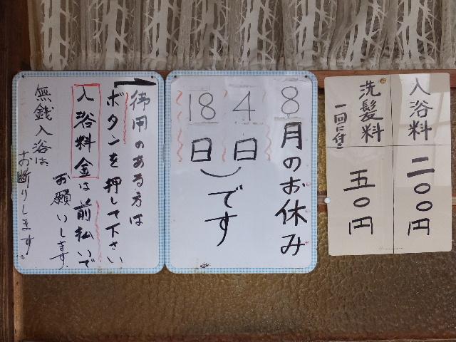 2014_0810(037).jpg