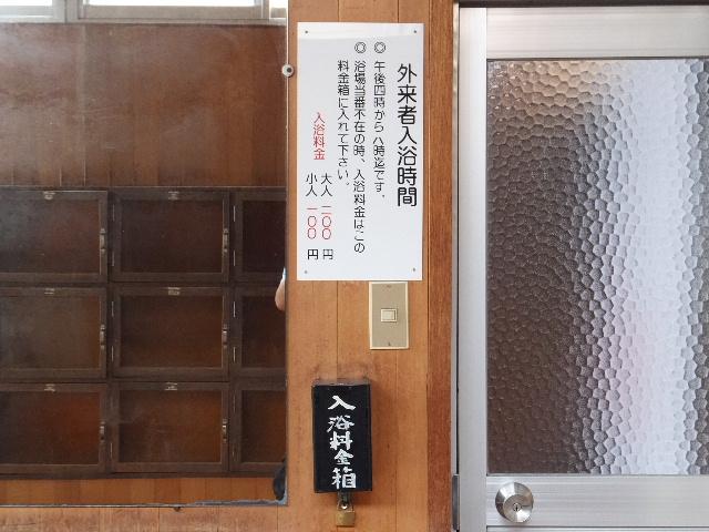 2014_0810(106).jpg