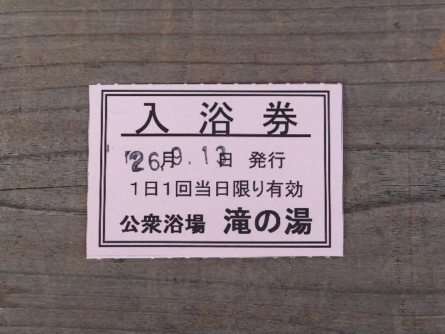 2014_0913(014).jpg