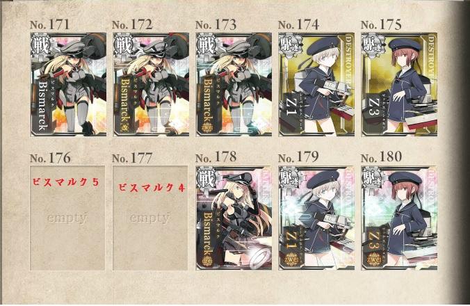 kankore_zukan001.jpg