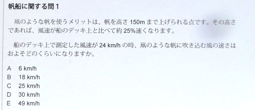 DSC08760.jpg