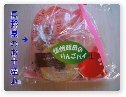 Photo1006161.jpg