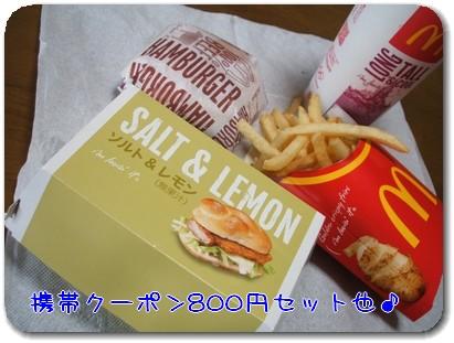 Photo1008111.jpg
