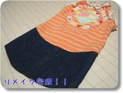Photo1011012.jpg