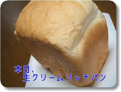 Photo1011122.jpg
