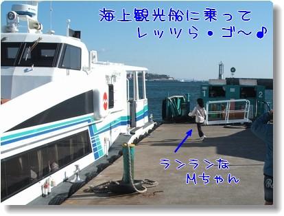 Photo10111242.jpg