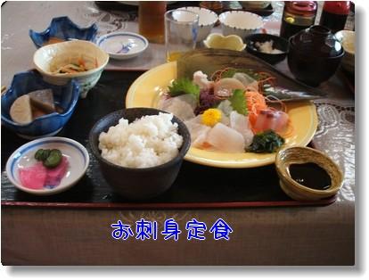 Photo10111256.jpg