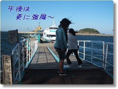 Photo10111257.jpg