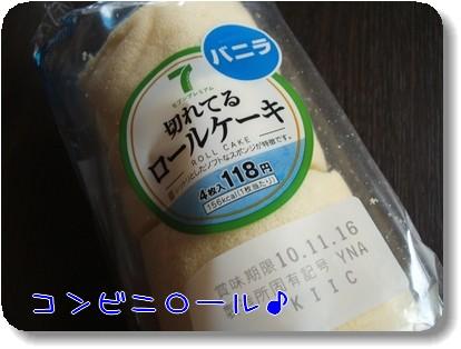 Photo1011141.jpg