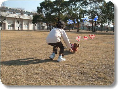 Photo1012024.jpg