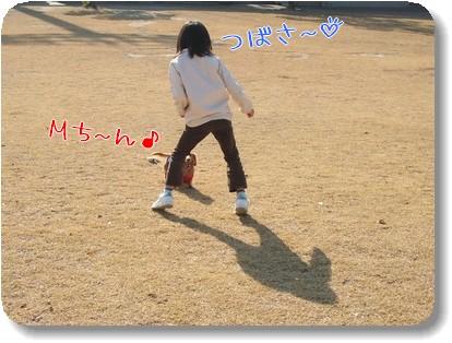 Photo1012025.jpg