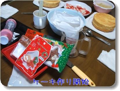 Photo1012241.jpg
